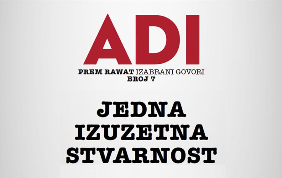 adi-07-01